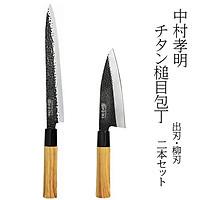 Dao làm bếp Sumikama cán gỗ, lưỡi bằng Titanium cao cấp-nội địa Nhật Bản