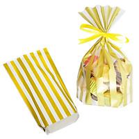 10 túi đựng quà, bánh kẹo màu vàng nhũ 15 x 25 cm