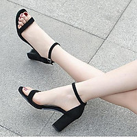 Giày cao gót 7 phân màu đen chất da lộn đế vuông quai ngang bản nhỏ