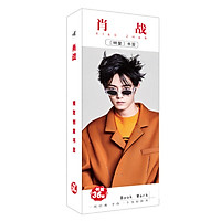 Bookmark Tiêu Chiến đánh dấu sách 36 thẻ ảnh (Tặng móc khóa gỗ BTS thiết kế độc quyền)