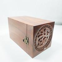 Hộp đựng trà gỗ hương chữ tàu  nổi - hộp đựng trà gỗ hương