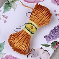 Bó 10m-20m dây tim bóng handmade loại 1,5mm - Dây vải bóng 1.5mm để đan vòng, thắt dây handmade - Ngọc Quý Gemstones - Bó 10m - Cam