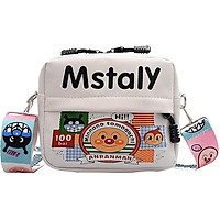 Túi xách nữ đeo chéo nhỏ xinh da mềm phong cách hàn quốc Mstaly TX15