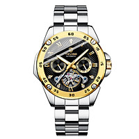 TEVISE Men Automatic Mechanical Watch Stainless Steel Strap Time Display Luminous Design 3ATM Waterproof Male Fashion