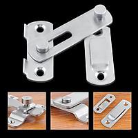 Chốt khóa cài cửa an toàn chất liệu thép không gỉ cao cấp tiện dụng  (10x7cm)