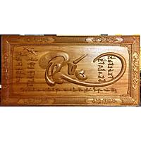 Tranh gỗ gõ đỏ điêu khắc, Chữ Phúc - 238