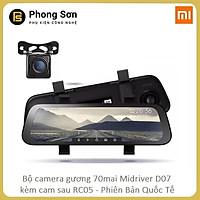 Camera hành trình gương - 70Mai rearview Dash cam Midriver D07