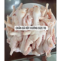 [Chỉ Giao HCM] - Chân gà rút xương - hộp 300g