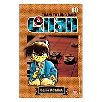 Thám Tử Lừng Danh Conan Tập 80