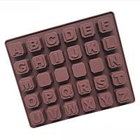 Khuôn silicon 24 chữ cái in hoa - Khuôn nâu