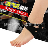 Scuba Plantar Support Foot Arch Heel Pain Relief Cushion Dancing Sport Training Protector - Black