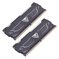 Bộ 2 Thanh RAM PC Patriot VIPER 8GB DDR4 2666mHz RED LED - Hàng Chính Hãng