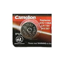 Pin Cúc Camelion AG13
