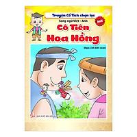 Truyện Cổ Tích Chọn Lọc Song Ngữ Việt Anh - Cô Tiên Hoa Hồng