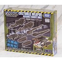Bộ Trang Bị ZW30 Assault Boost Set (Thú Vương Đại Chiến Zoids)