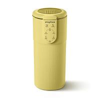 Máy Làm Sữa Hạt Mini SnapBee Thế Hệ Mới Không Tiếng Ồn - Hàng Chính Hãng