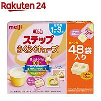 Sữa Meiji Nội Địa Nhật Dạng Thanh Số 1- 3 Tuổi 48 Thanh ( Mẫu Mới )