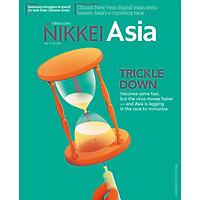 Nikkei Asian Review: Nikkei Asia - 2021: TRICKLE DOWN - 8.21, tạp chí kinh tế nước ngoài, nhập khẩu từ Singapore
