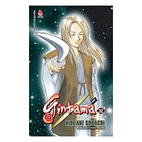 Gintama (Tái Bản) - Tập 22