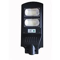 Đèn Đường Năng Lượng Mặt Trời Pin Tích Hợp - 60W
