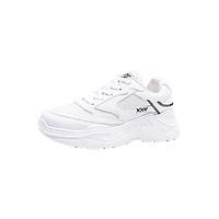 Giày Sneaker Nữ Độn Đế Đẹp Viền Khâu Chữ X Hapu