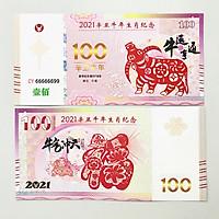 Tờ lưu niệm 100 hình con Trâu ở Macao 2021, dùng làm quà tặng, tiền lì xì Tết Tân Sửu 2021, trang trí trong nhà, treo cây hoa mai, bỏ túi mang theo - SP002446