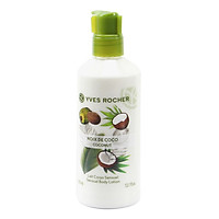 Sữa Dưỡng Thể Yves Rocher Noix Coco Coconut Lait Corps Sensuel Body Lotion 390ml
