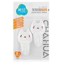Camellia hook stickers bathroom kitchen hook strong type smiley cat series 2 sticks 29651K