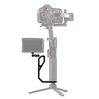 DF DIGITALFOTO M-0667 L-Shape Gimbal Bracket Holder with 3 Hot Shoe Mount 1/4 Inch Screw Mount for Connecting Monitors