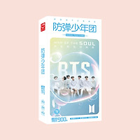 Postcard BTS Map of the Soul: Persona 900 tấm