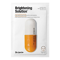 Mặt Nạ Dr. Jart+ Dermask Micro Jet Brightening Solution