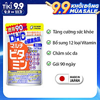 Viên uống Vitamin tổng hợp DHC Nhật Bản Multil Vitamins thực phẩm chức năng bổ sung 12 vitamin thiết yếu hàng ngày nâng cao sức khỏe, làm đẹp da gói 90 ngày JN-DHC-MUL90