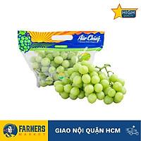 Nho xanh Autumn Crisp Airchief Mỹ (0.5Kg) | Nổi tiếng là nho có độ giòn cao, cứng trái, ăn ngọt mát và cơm dày.