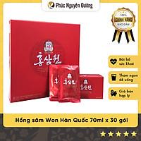 Nước Hồng Sâm Won KGC Cheong Kwan Jang 70ml * 30 gói