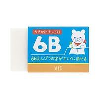 Gôm 6B Seed EP-6B-B - Màu Xanh