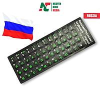 Tấm dán bàn phím tiếng Nga (Russian Keyboard Sticker)