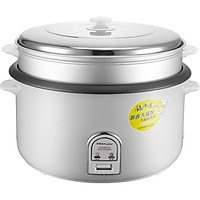 Rongstar (Royalstar) rice cooker rice cooker commercial 12L large capacity RZ-120B