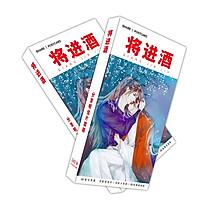 Hộp ảnh postcard QIANG JIN JIU THƯƠNG TIẾN TỬU 340 ảnh mẫu mới đam mỹ