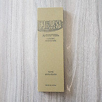 Đá mài dao Shapton Ceramic 220