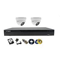 Camera Longse TVI 2.0MP 1080p bộ 2 mắt (Kim loại)