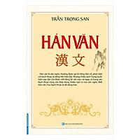 Hán Văn (Bìa Mềm)