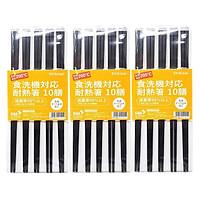 Combo 03 Set 10 đôi đũa sợi thủy tinh TH kháng khuẩn, chịu nhiệt Shikisai - Nội địa Nhật Bản
