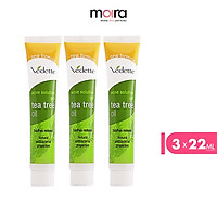 Combo 3 Gel giảm mụn Vedette Tea Tree Oil