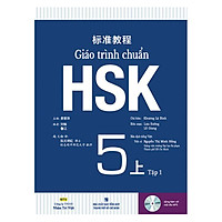 Giáo Trình Chuẩn HSK 5 Bài Học (Tập 1)