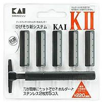 Set dao cạo 2 lưỡi kép KAI KAI (1 thân, 5 lưỡi) hàng nội địa Nhật (Tặng móc khóa Family Decor)