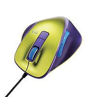 Chuột có dây BlueLED Elecom M-XG2UBSP-G - Hàng chính hãng