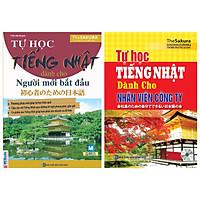 combo 2 cuốn tự học tiếng Nhật cho người mới bắt đầu và tự học tiếng Nhật dành cho nhân viên công ty