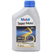 Nhớt Xe Số 4T Mobil Super Moto 10W-40 Tiêu Chuẩn JASO MA2 API SL (0.8L) - Hàng Chính Hãng