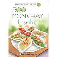 Sách - 500 Món Chay Thanh Tịnh - Tập 13