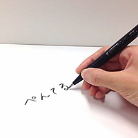 Bút viết thư pháp SES15C-A